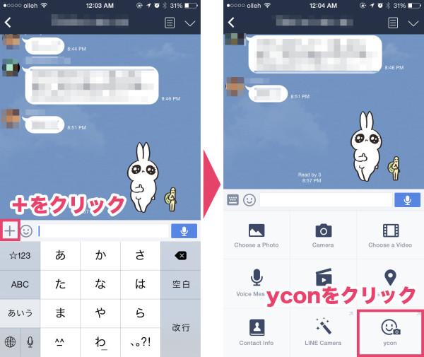 yconパターン1