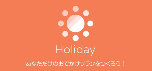 holidaytop